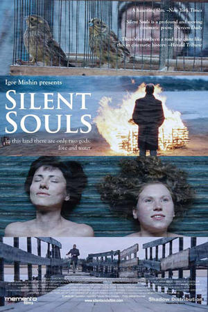 "Poster art for ""Silent Souls."""