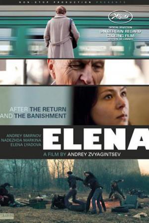 """Poster art for """"Elena."""""""