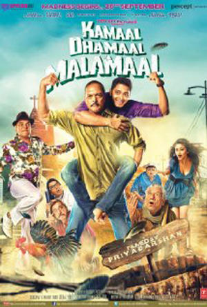 "Poster art for ""Kamaal Dhamaal Malamaal."""