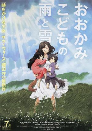 "Poster art for ""Wolf Children."""