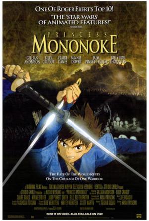 "Poster art for ""Princess Mononoke."""