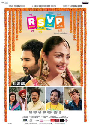 """Poster art for """"Ronde Sare Viyah Picho."""""""