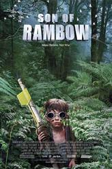 Son of Rambow showtimes and tickets