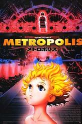 Metropolis / Cowboy Bebop: The Movie showtimes and tickets