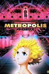 Metropolis (2002) showtimes and tickets