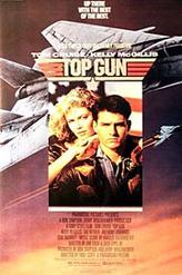 Top Gun (1986) showtimes and tickets