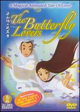 Butterfly Lovers showtimes and tickets