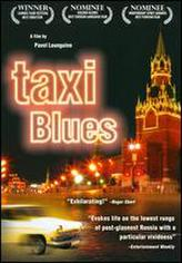 Taxi Blues showtimes and tickets