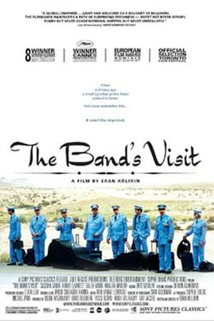 "Poster art for ""The Band's Visit."""