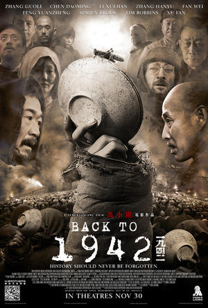 """Poster art for """"Back to 1942."""""""