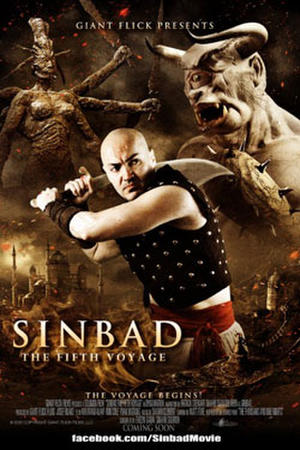 """Poster for """"Sinbad: The Fifth Voyage"""""""