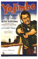 Yojimbo / Sanjuro (1961) showtimes and tickets