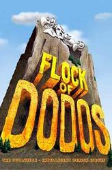 A Flock of Dodos: The Evolution showtimes and tickets