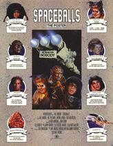 Spaceballs / Robin Hood Men in Tights showtimes and tickets