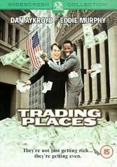 Trading Places / Three Amigos showtimes and tickets