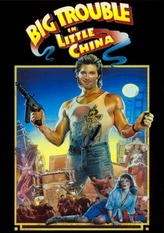 Big Trouble In Little China / Assault on Precinct 13 showtimes and tickets