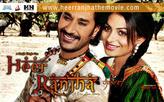 Heer Ranjha showtimes and tickets