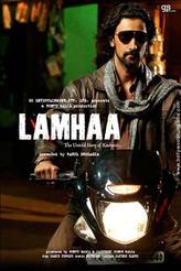 Lamhaa showtimes and tickets