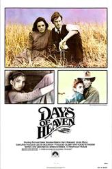 Days of Heaven/McCabe and Mrs. Miller showtimes and tickets