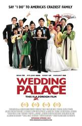 Wedding Palace showtimes and tickets