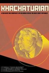 Khachaturian / Jascha Heifetz: God's Fiddler showtimes and tickets