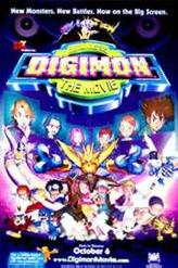 Digimon: The Movie showtimes and tickets