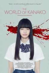 The World of Kanako showtimes and tickets