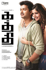 Kaththi showtimes and tickets
