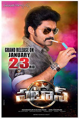 Pataas showtimes and tickets