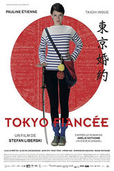 Tokyo Fiancée showtimes and tickets