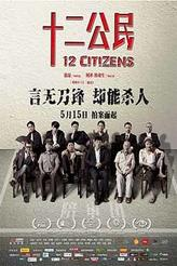 12 Citizens showtimes and tickets