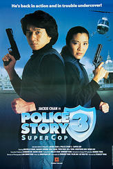 POLICE STORY 3: SUPERCOP / SNAKE IN EAGLE'S SHADOW showtimes and tickets