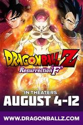 Dragon Ball Z: Resurrection 'F' showtimes and tickets
