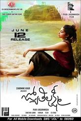 JYOTHY LAKSHMI showtimes and tickets