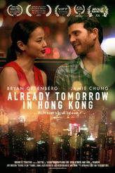 Already Tomorrow in Hong Kong showtimes and tickets