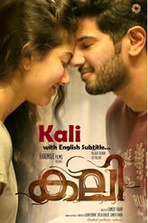 Kali showtimes and tickets