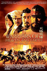 Warriors of Heaven and Earth showtimes and tickets