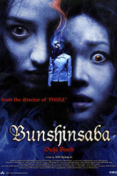Screamfest 2005 - Bunshinsaba (Ouija Board) showtimes and tickets