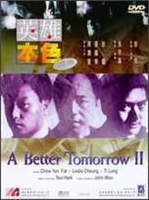 A Better Tomorrow II showtimes and tickets