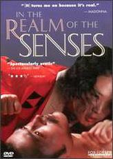 In the Realm of the Senses showtimes and tickets