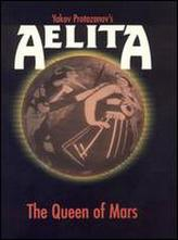 Aelita showtimes and tickets