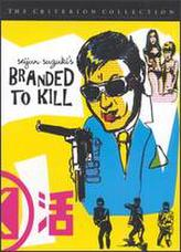 Branded to Kill showtimes and tickets