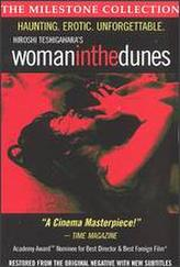 Woman in the Dunes showtimes and tickets