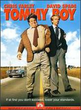 Tommy Boy showtimes and tickets