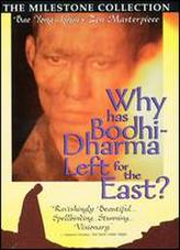 Why Has Bodhi-Dharma Left for the East? showtimes and tickets