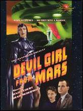 Devil Girl From Mars showtimes and tickets