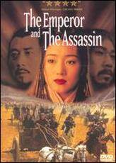 The Emperor And The Assassin showtimes and tickets