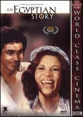 An Egyptian Story showtimes and tickets