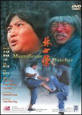 Magnificent Butcher showtimes and tickets