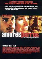 Amores perros showtimes and tickets